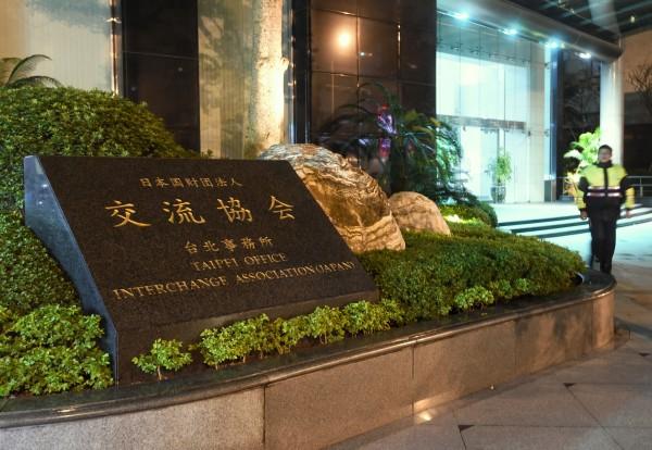 台灣的對口單位「亞東關係協會」理事會雖然也決議改名為「台灣日本關係協會」,但足足慢了兩個月,目前也還停留在等待批示階段。面對這種處理外交事務慢半拍的現象,看起來台灣政府好像是要等美國和日本把「糖」送到嘴巴前,才願意張口。(記者朱沛雄攝)
