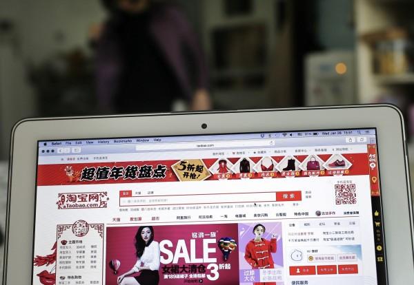 長相甜美、有校花美名的中國籍曲姓女子,前年兩度利用淘寶買來的假在職證明來台觀光。(美聯社)