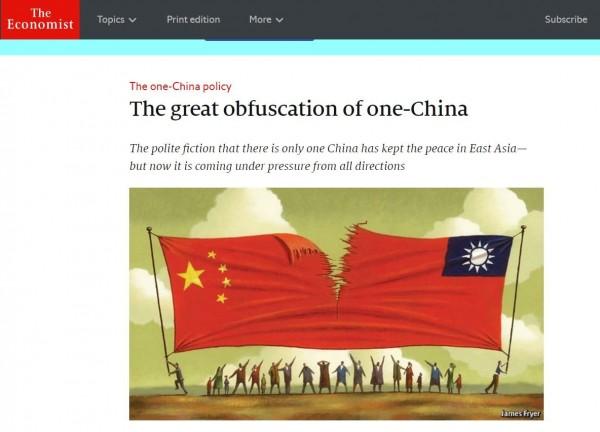 《經濟學人》認為,一中早已趨於模糊,唯一解決方式就是承認兩個中國。(圖擷自《經濟學人》)