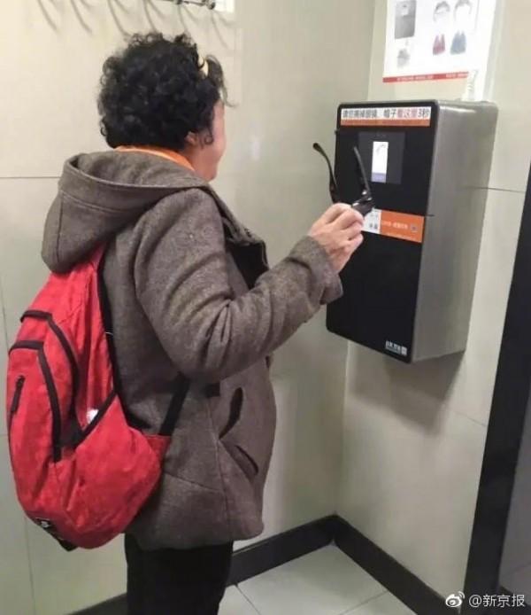 中國北京天壇公園的廁所,近日加裝人孔辨識機器。(圖擷取自新京報微博)