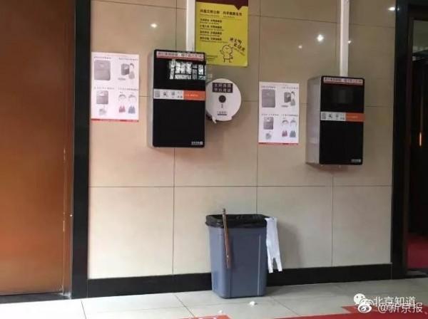 中國北京天壇公園的廁所,日前加裝臉部辨識廁機,使用者必須先通過人孔辨識後,才能取出衛生紙。(圖擷取自新京報微博)