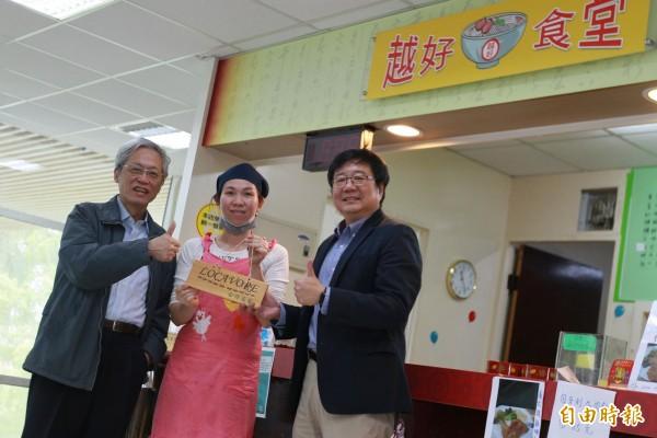 清華大學推廣食農教育,學生團隊尋訪在地農友生產的無毒健康米,由校園六間餐廳率先使用這些米,更要辦插秧體驗,讓大學生了解稻米栽種經過。(記者洪美秀攝)