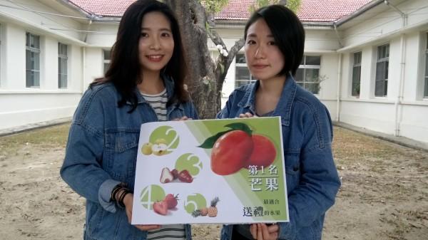 南部高職農校學生認為芒果是最能代表台灣特色的水果。(豐年社提供)
