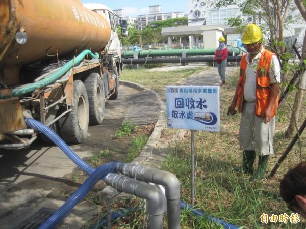 水利局每天釋出7.3萬噸回收水,供民眾申請非人體接觸使用。(記者陳文嬋攝)