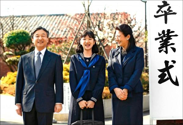 先前曾被雜誌捕捉到暴瘦模樣的日本皇室小公主愛子,二十二日從學習院國中部畢業,不但神采奕奕,臉部也豐腴多了。(法新社)