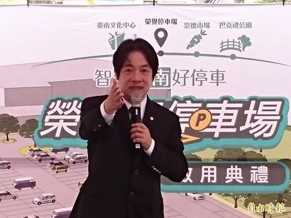 解決台南市區停車需求,市長賴清德宣佈補助民間停車場興建費用50%。(記者洪瑞琴攝)