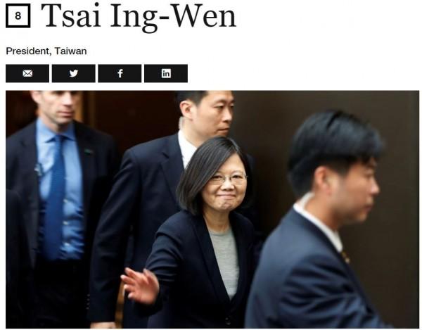 蔡英文因蔡川通話、推動經改等原因,被《財星》排在全球50大領袖第八位。(圖片擷取自「Fortune」官網)