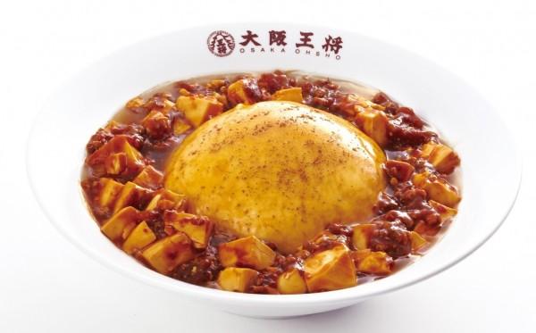 麻婆天津飯,辣度剛好不油膩,配合獨家勾芡醬汁,讓蛋包飯添增不同風味。(記者王捷翻攝)