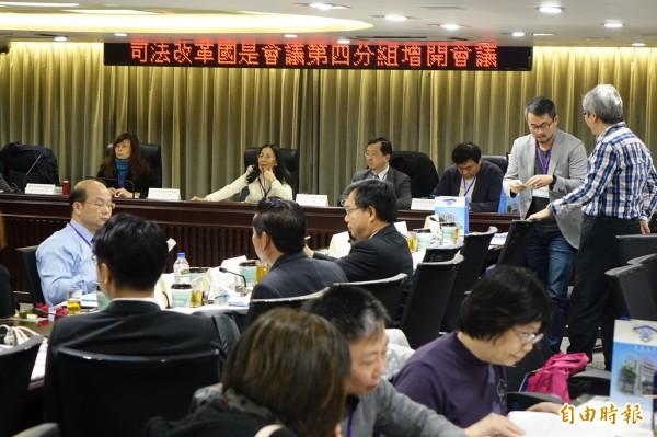 全國司改國是會議第四組25日於最高法院增開會議,討論陪審制和參審制。(記者叢昌瑾攝)