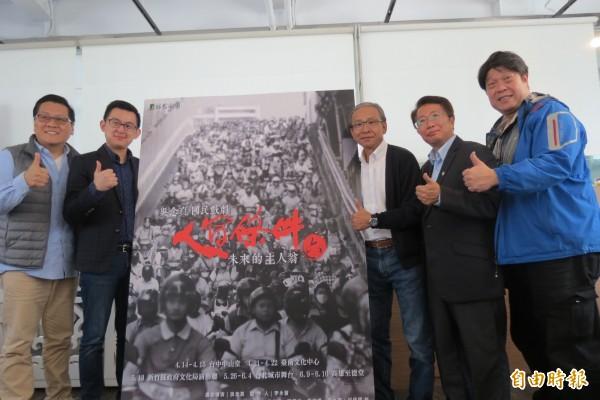 「人間條件六」4月14日到15日在台中中山堂演出3場,這也是綠光劇團第一次將首演安排在台北以外的縣市。(記者蘇孟娟攝)