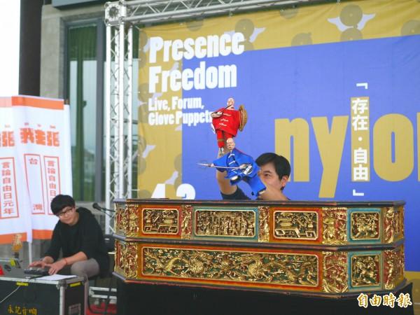 宜蘭縣政府於4月3日將在羅東文化工場舉辦「我主張」言論自由日活動。(記者簡惠茹攝)