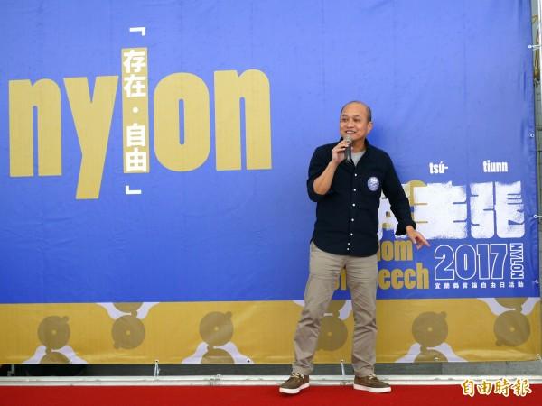 活動總策劃為導演鄭文堂,他說,這次用「我主張」作為活動的標題,希望這樣的標誌可以延續使用。(記者簡惠茹攝)