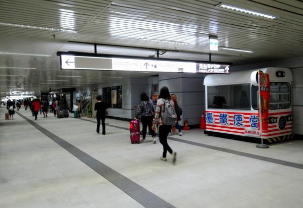 3/31日起,台鐵將於西北角開設便當本舖5號店,並推兩款新便當(圖:台鐵局提供)