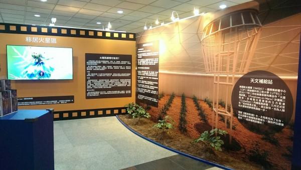 台北市立天文館舉辦宇宙星視界特展,規劃五大展區,4月1日起開展。(台北市立天文館提供)