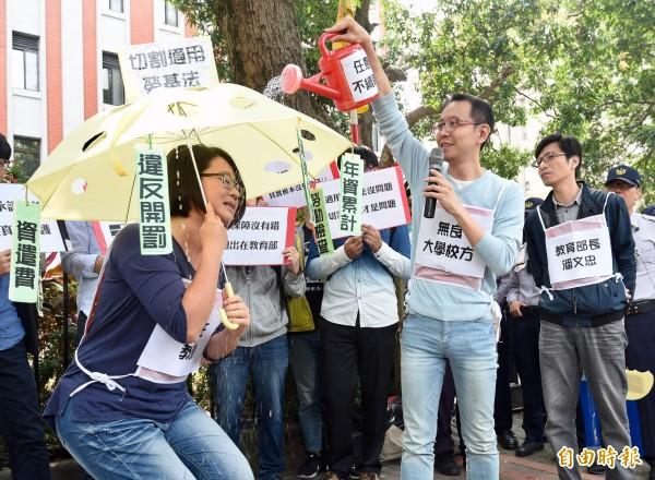 高教工會於教育部門前召開記者會,並上演行動劇諷刺教育部。(記者羅沛德攝)