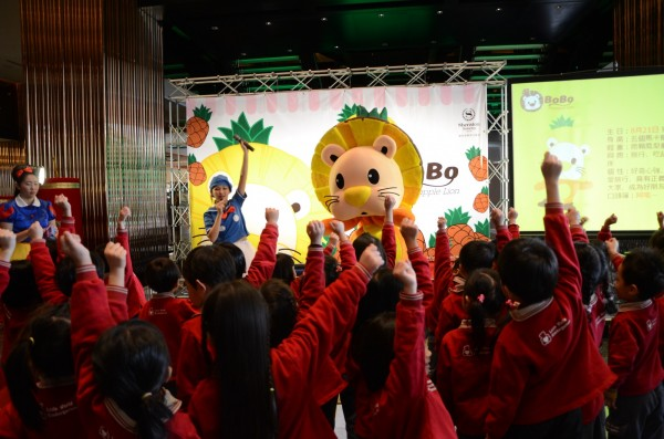 新竹豐邑喜來登飯店在兒童節連假3天,推出喜波波童樂會活動。(新竹豐邑喜來登提供)