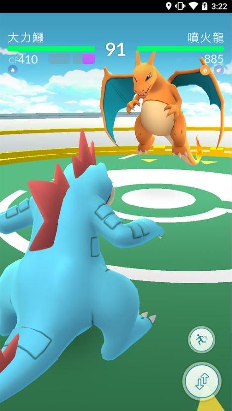 《Pokémon GO》在台灣上線時間超過半年多後,終於支援繁體中文版。(圖擷自Google Play商店)