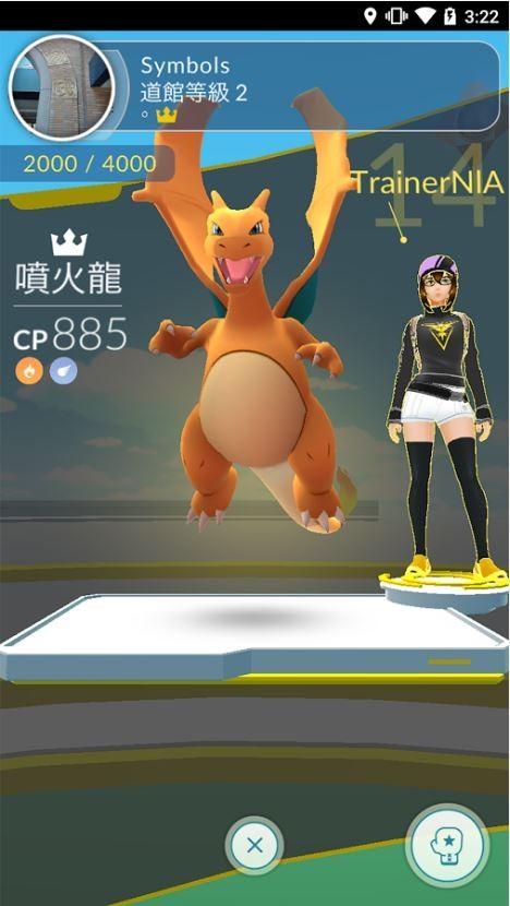 目前Android玩家只要上到Google Play就能看到支援中文版的訊息,但iOS的玩家則還需要等等。(圖擷自Google Play商店)