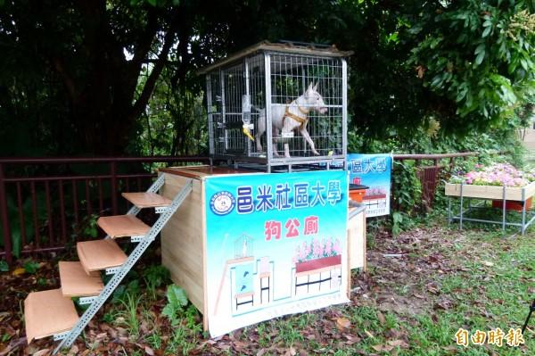 開風氣之先的「狗公廁」生態循環系統。(記者蔡宗勳攝)