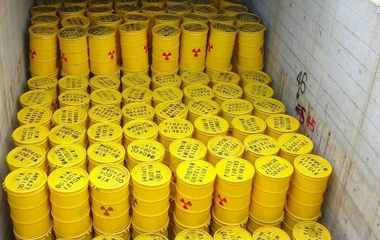 蘭嶼核廢料。(資料照,擷取自「蘭嶼貯存場規劃報告」)