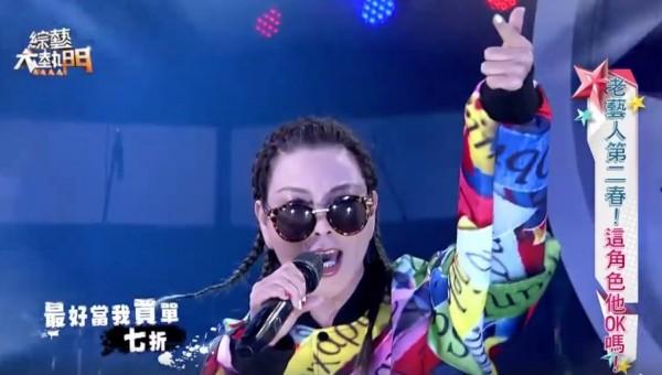 楊繡惠模仿葛仲珊《Pizza》,爆笑再度讓這首歌爆紅。(圖擷取自綜藝大熱門臉書)