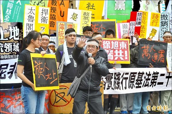 經濟部核准亞泥展限,太魯閣族人昨北上,與環團等近百人到行政院抗議,並提出訴願,要求行政院撤銷亞泥展限處分。 (記者王藝菘攝)