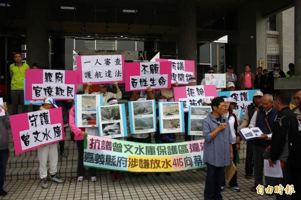環保團體到嘉義縣府抗議。(記者林宜樟攝)