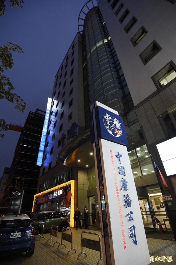 中廣音樂網、寶島網兩頻道將於15日0時起停播。(資料照,記者陳志曲攝)