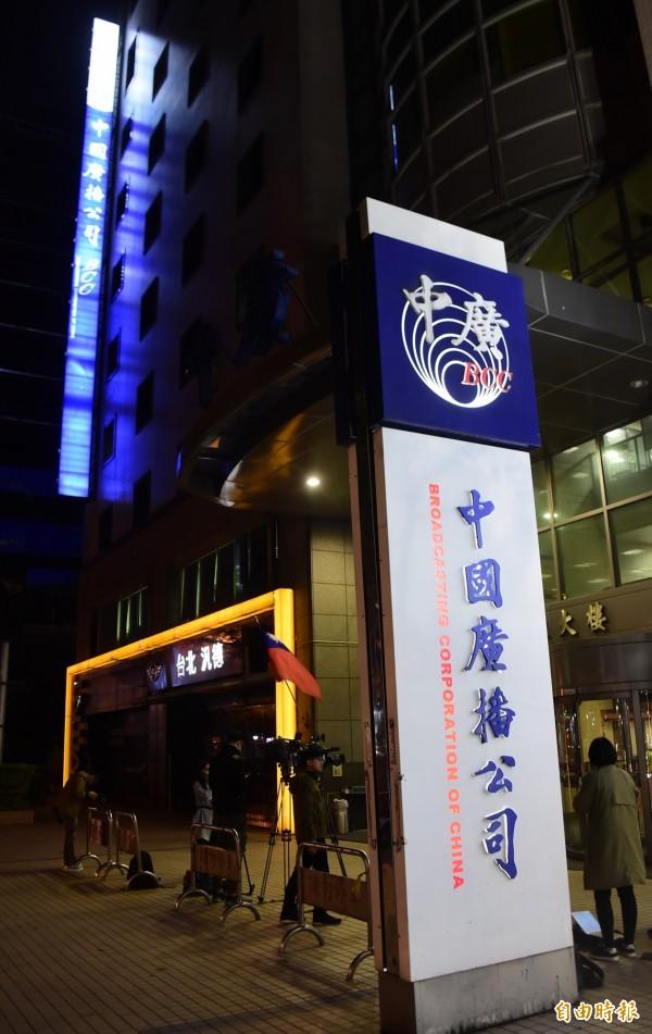 中廣寶島網及音樂網今晚12點停播,國民黨批評蔡政府的野蠻行徑有如白色恐怖威權時期再現。(記者潘少棠攝)