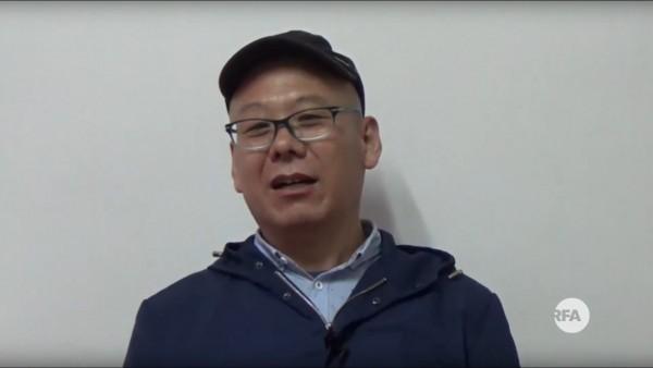 中國社運人士張向忠受李明哲事件啟發,決定留在台灣尋求政治庇護。(圖片擷取自「自由亞洲電台普通話 RFA Chinese」Youtube)