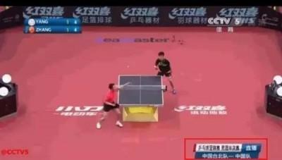 央視在比賽直播時,畫面右下角也改稱「中國台北隊」。(圖截自網路)