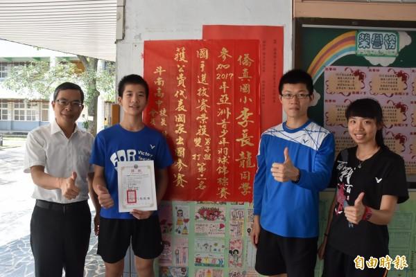 雲林僑真國小學童李長龍入選亞洲青少年羽球錦標賽國手,10月將代表台灣到印尼比賽。(記者黃淑莉攝)