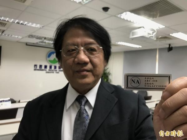 環保署空保處處長蔡鴻德。(資料照,記者陳炳宏攝)