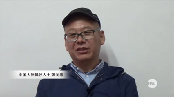 張向忠昨晚被移民署帶回。(圖擷取自「自由亞洲電台普通話 RFA Chinese」Youtube)