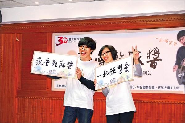 現代婦女基金會執行長林美薰(右)。(資料照)