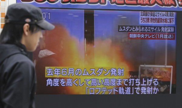 日本大崎市警報系統今(19)日竟發生大烏龍,誤報有飛彈可能來襲,嚇壞了一大票民眾。圖為3月日媒報導北韓發射導彈。(美聯社)