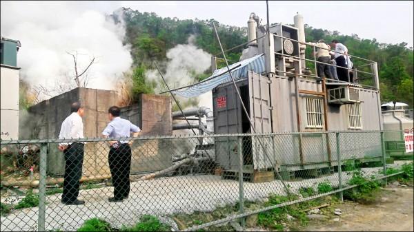 地熱發電機組於宜蘭大學清水地熱試驗平台發電運轉中。(蘭陽地熱資源公司提供)
