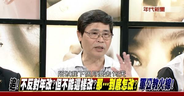 退休教師蕭秋華日前上政論節目闡述年改意見、說明什麼叫同理心,表示他下個月要到花20萬到美國參加兒子畢業典禮,順便玩個15天。(圖擷取自新聞追追追)