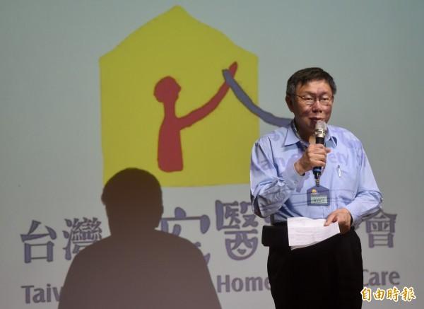 台灣在宅醫療學會舉行成立大會暨第一屆國際研討會,台北市長柯文哲主席致詞。(記者簡榮豐攝)