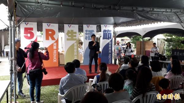 台東5R生活節在縣長公館舉辦,縣長黃健庭呼籲大家落實5R。(記者黃明堂攝)