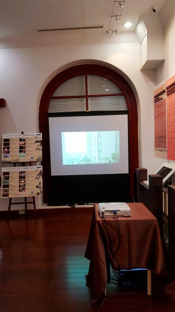「永恆記憶數位微電影創作競賽作品巡迴展演」在淡水小白宮展出。(淡水古蹟博物館提供)