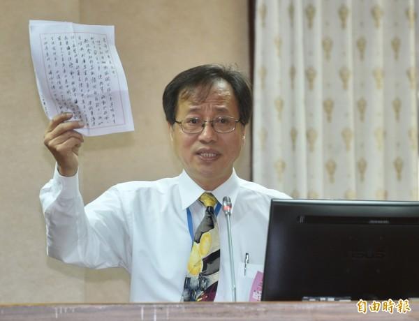 中華民國全國公務人員協會理事長李來希。(記者簡榮豐攝)