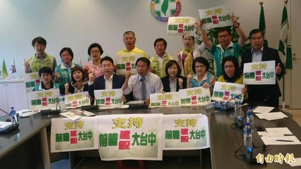 民進黨團呼籲朝野一致支持前瞻計畫,建設大台中(記者蘇金鳳攝)