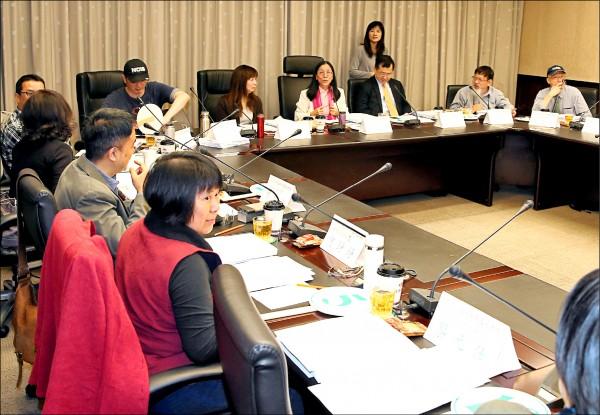 司改國是會議第四分組會議昨在總統府會議室舉行。(中央社)