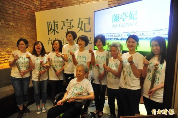 立委陳亭妃(左5)推出「台南自己的女兒」影片,找來20歲到90歲橫跨半世紀的台南女兒站台。(記者王捷攝)
