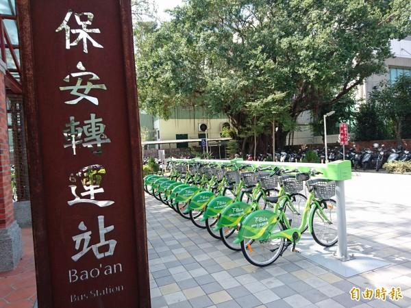 保安轉運站結合台南T-Bike。(資料照,記者洪瑞琴攝)