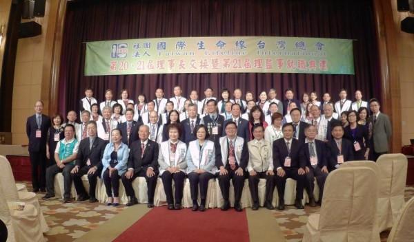 蔡英文總統出席國際生命線台灣總會交接典禮。(翻攝自嘉義市政府網站)