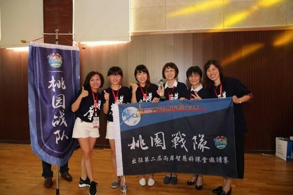 由桃園市多所國中小組成的「桃園戰隊」,4月底赴中國浙江杭州參加「智慧好課堂」邀請賽,獲得冠軍。(桃園市教育局提供)