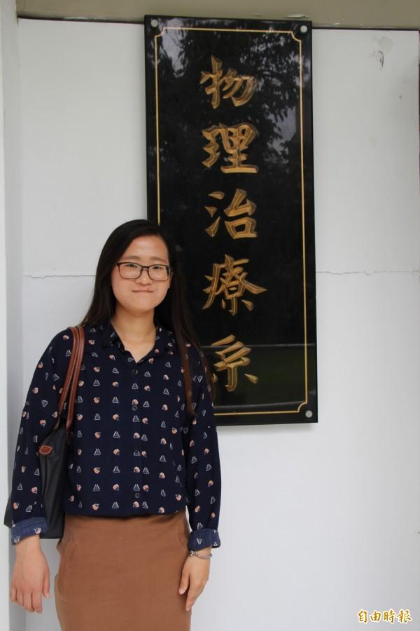 弘光科大物理治療系去年畢業的學生劉芷伶,國考考第四名,成績勝醫學名校生。(記者張軒哲攝)