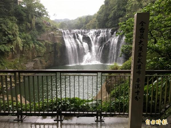 平溪十分瀑布是全台最大簾幕式瀑布。(記者何玉華攝)